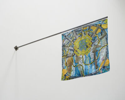 Koi Persyn, 'Janus Flags (3) Pugmalion & Lythy', 2020