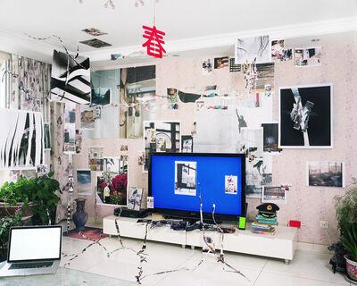 Guanyu Xu, 'The Living Room', 2018