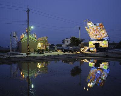 Chao-Liang Shen, 'STAGE 14. Miaoli County,Taiwan', 2010
