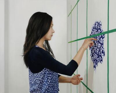 Sung Kook Kim, 'Spread', 2014