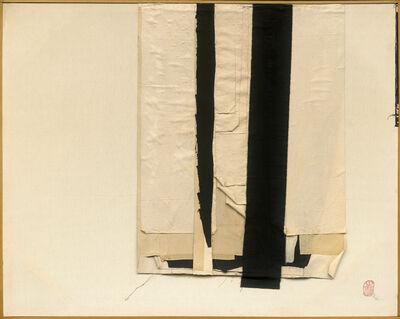 Chu Wei-Bor, 'Untitled  1986', 1986