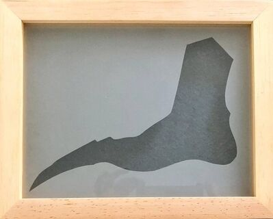 Suzan Etkin, 'Acid etched Abstract Glass Wall Sculpture Artwork Framed ed. 25 Signed', 1980-1989