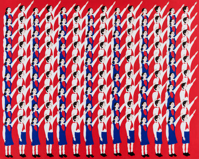 Mina Cheon, 'Happy North Korean Children 1', 2015