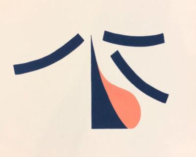 Yuya Suzuki, 'archegraph study_Tainan', 2018