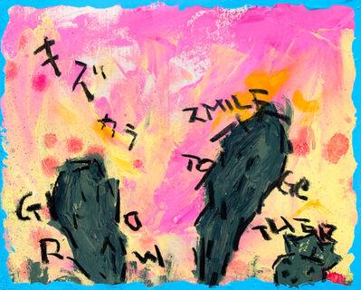 Takashi Hara, 'Cry today, smile tomorrow #2', 2021