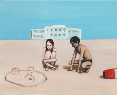 Matthew Krishanu, 'Beach', 2016