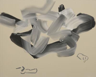 Kangso Lee, '虛 Emptiness 09075', 2009