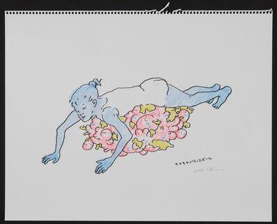 Okada Hiroko, 'Moya - Moya Balance Ball', 2015