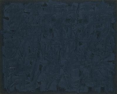Ha Chong-hyun, 'Conjunction 92-58', 1992