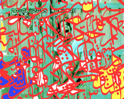 Laila Shawa, 'Trapped 1 edition 1/6', 2011