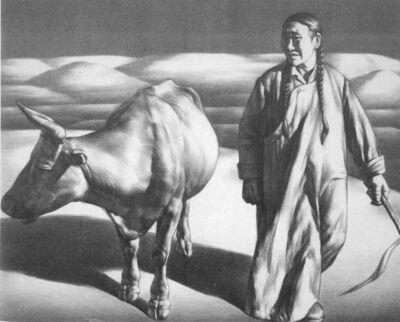 Su Xinping 苏新平, 'Herdswoman', 1988