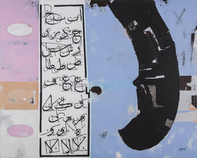 Abdullah Al Marzook, 'Occupation Space', 2011