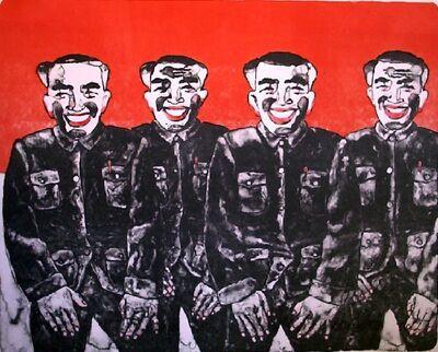 Su Xinping 苏新平, 'Keep Memory', 1998