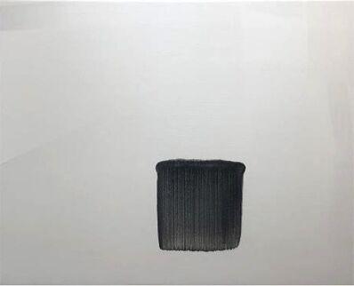 Lee Ufan, 'Correspondence', 1996