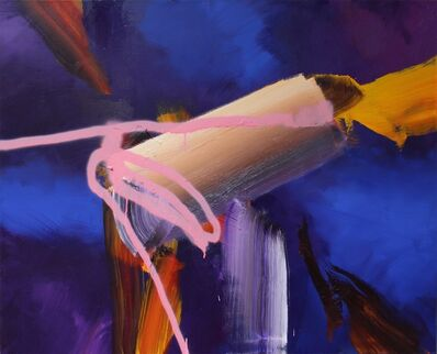 Bernard Lokai, 'Modul', 2014