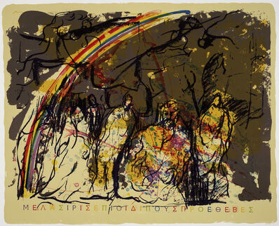 Malcolm Morley, 'Black Rainbow Over Oedipus at Thebes I', 1988