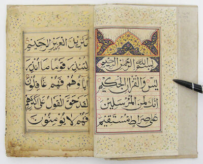 Unknown Artist, 'Verses from the Koran',  19th century or earlier