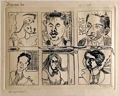 Adolph Gottlieb, 'Collaborative Etching: David Smith, Dorothy Dehner, Adolph Gottlieb, Edgar Levy, Lucille Corcos and Esther Gottlieb', 1933-1974