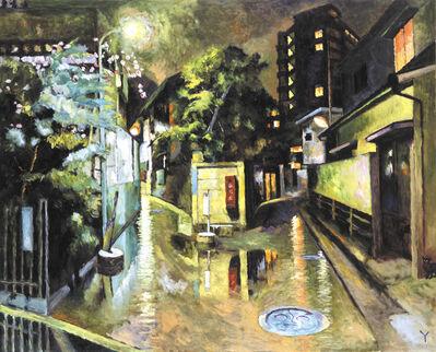 Tadanori Yokoo, 'Hidden Form', 2002