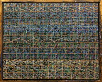 Liang Siheng 梁思衡, 'Repeated Lines 重复的线', 2014
