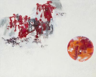 Hu Chi-Chung 胡奇中, 'Painting #7109', 1971