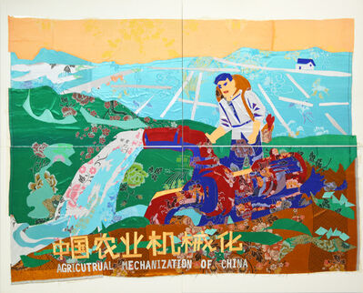 Wu Shanzhuan, 'Agricultural Mechanization of China', 2001