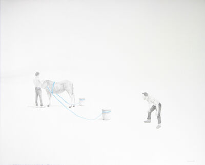 Massinissa Selmani, 'Récit d'Arrangements No.V', 2017
