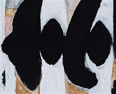 Robert Motherwell, 'Untitled (Elegy)', 1990