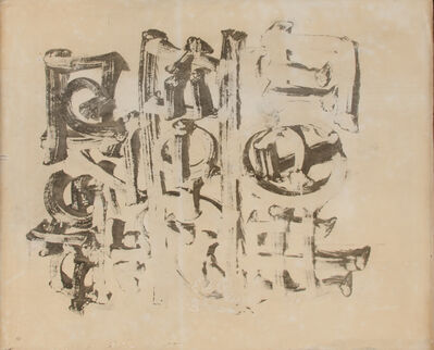 Arthur Monroe, 'Calligraphy', Unknown