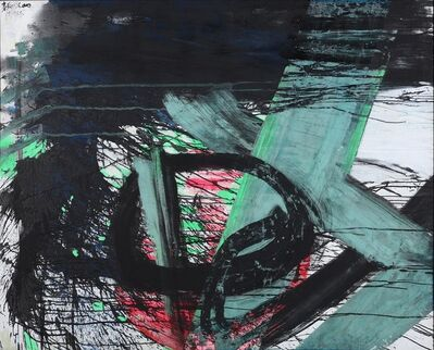 Chao Chung-hsiang 趙春翔, 'Abstract '88', 1988