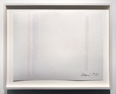 Gene Davis, 'Untitled ', 1981