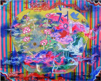 Jiha Moon, 'Chung', 2015