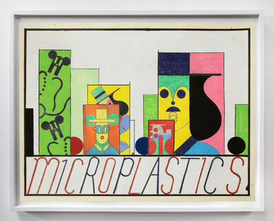 David Korty, 'Untitled #7', 2020