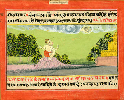 India, Rajasthan, 'Illustration to the Ramayana: Hanuman Seated on a Rock', 18th century