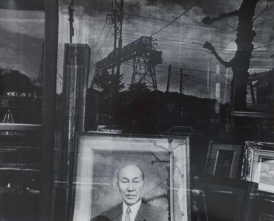 Ishiuchi Miyako, 'From Yokosuka Again', 1981