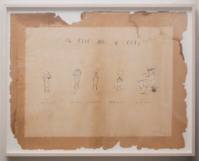 Oliver Jeffers, 'The 5 No's of Evil', 2014