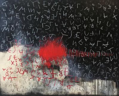 Sandra Partera, 'Entre el rojo y el azul, una ilusión', 2018