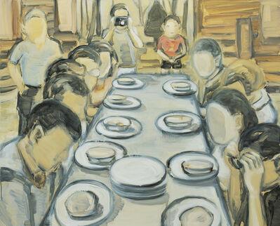 Yi Joungmin, 'Do You Finish to Share?', 2009