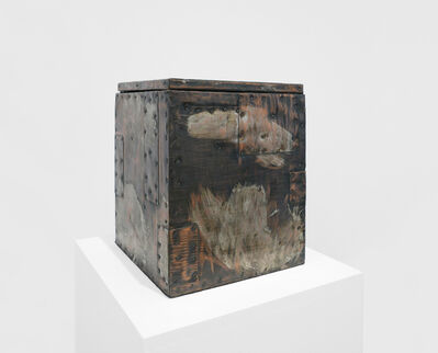 Paul Evans (1931-1987), 'Lidded Box'