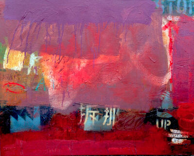 Gregory Burns, 'A New Beginning', 2016