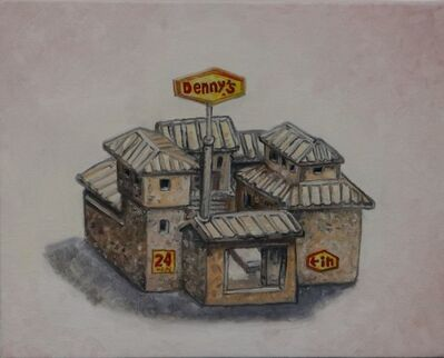 Oscar Oiwa, 'ANCIENT DENNYS', 2011