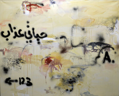 Abdulaziz Ashour, 'Love on Arabic Wall', 2015