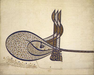 'Illuminated Tugra of Sultan Suleyman, Istanbul, Turkey', ca. 1555-60