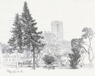 Kai Ming Kong, 'Victoria Park', 1990