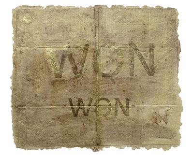 Nari Ward, 'WON WON', 2018