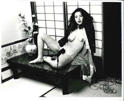 Nobuyoshi Araki, 'MARVELLOUS TALES OF BLACK INK', 1994