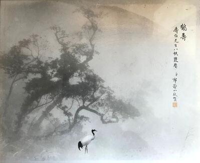 Chin-san Long, '鶴壽', 1940-1970