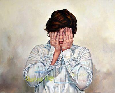 Anca Danila, 'Escaping Patterns', 2016