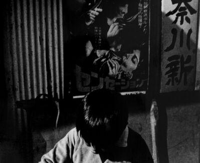Ishiuchi Miyako, 'Yokosuka Story (1), 1977', 1977