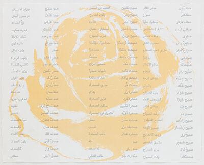 Ghada Amer & Reza Farkhondeh, 'Morning Rose - B', 2008
